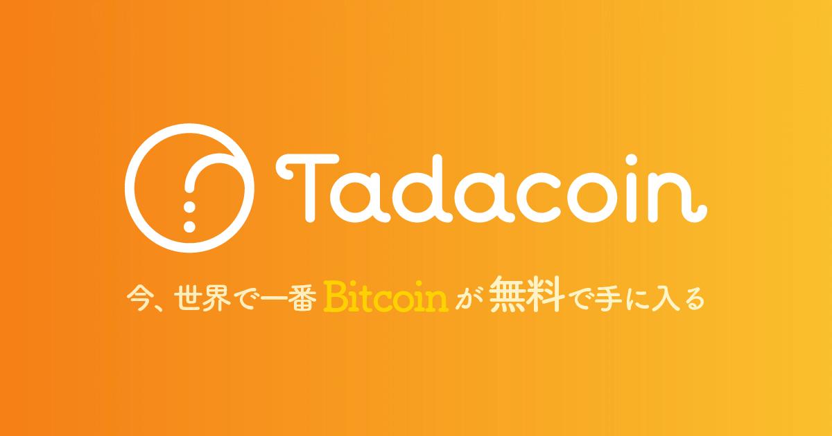 Tadacoin