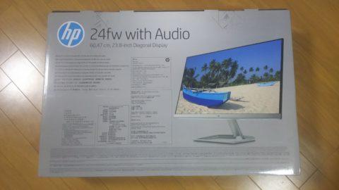HP 24fw Audio ディスプレイ