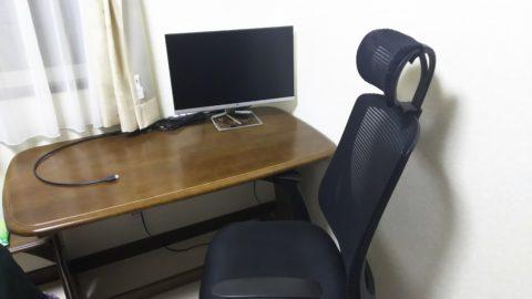 タンスのゲンのオフィスチェア